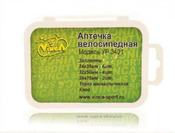 Аптечка велосипедная ур 3401