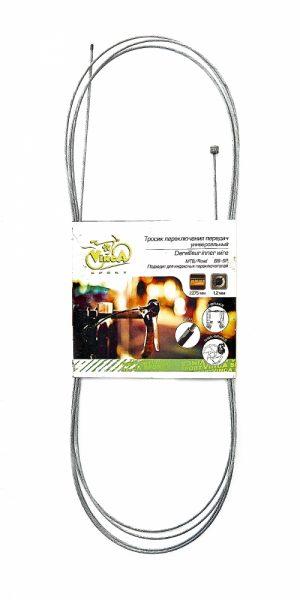 shop_items_catalog_image6292